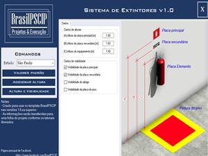 extintor300.png